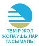 www.railways.kz